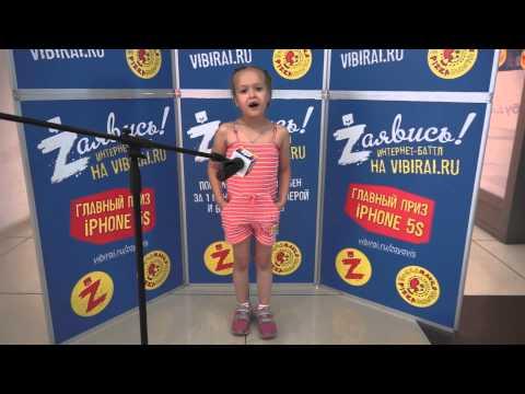 Маша Козлова, 6 лет
