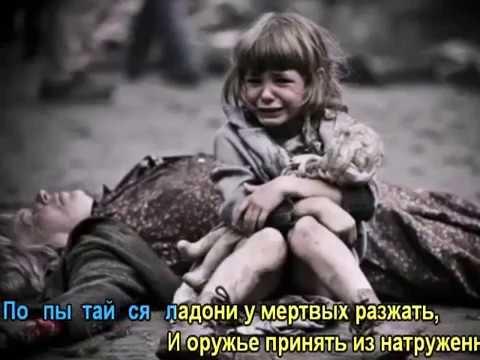 В. С. Высоцкий. Баллада о борьбе (Караоке).