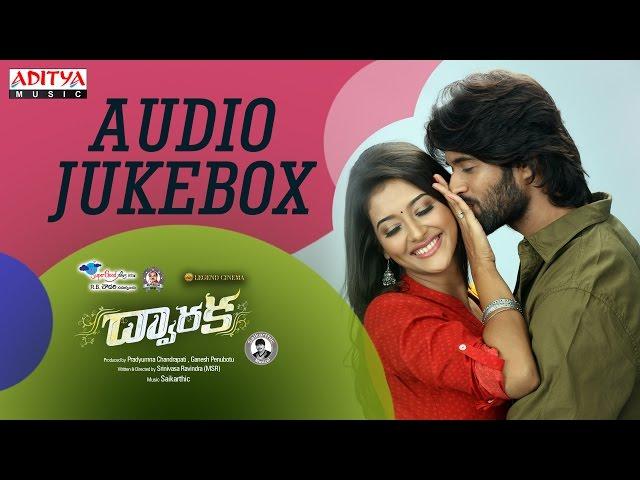 Dwaraka Telugu Movie Audio Songs Download | Vijay Devarakonda, Pooja Jhaveri