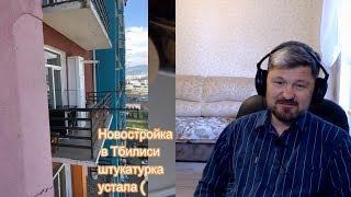 Впечатления Киевлянина от посещения Москвы и Грузии. Знакомая лампа.