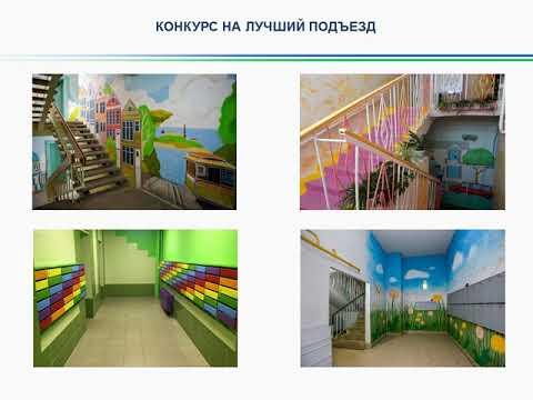 О программе по ремонту подъездов  многоквартирных домов  в Республике Башкортостан