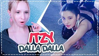ITZY - DALLA DALLA MV REACTION/РЕАКЦИЯ | KPOP ARI RANG