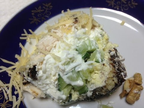 """Любимые Рецепты.  Салат """"Нежность"""".  Вкусный салат с курицей, огурцом, грецким орехом и черносливом"""