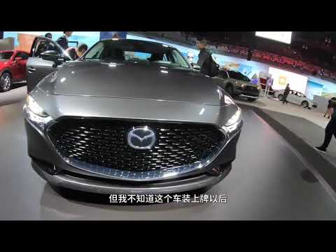 2019 New Mazda 3 The Interior Is Shocking?