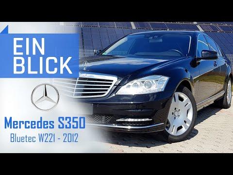 Mercedes S350 BlueTec W221 2012 - Eine Wahl mit Luxus und Vernunft! Vorstellung, Test & Kaufberatung
