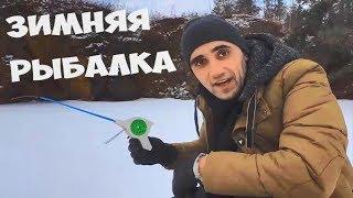 Самодельная удочка для зимний рыбалка