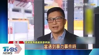 新任警務處長鄧炳強 赴北京彙報港治安