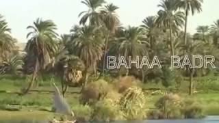 الأغنية النادرة النيل الفضى لسمير الأسكندرانى rare song of samir elaskndrany