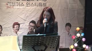 12/23 리보이스 콘서트 이나겸 - Be ok(Chrisette Michele)