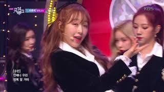 As You Wish(이루리)   우주소녀(WJSN) [뮤직뱅크 Music Bank] 20191122