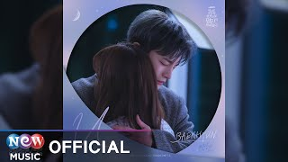 BAEKHYUN (백현) - U | 어느 날 우리 집 현관으로 멸망이 들어왔다 OST