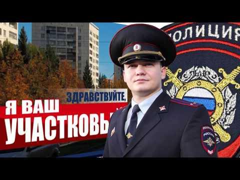 Барнаульский юридический институт МВД России | БЮИ МВД России