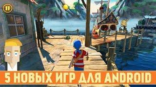 5 НОВЫХ ИГР ДЛЯ ANDROID - Game Plan #938