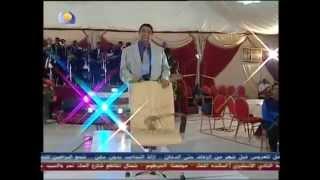 تحميل اغاني محمد وردي من غير معاد MP3
