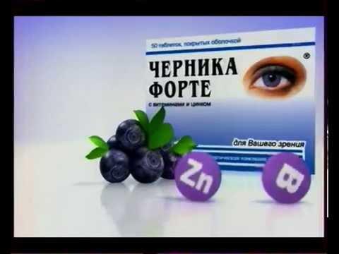 Остроту зрения с коррекцией ниже 0 5