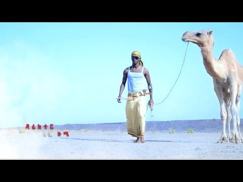 Endrias Sora – Yayesh Yelem – (Official Music Video) – New Ethiopian Music 2016