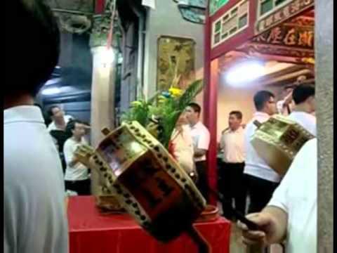 2012臺南市社區影像培力課作品合輯─中西區文昌社區《和意堂小法團》