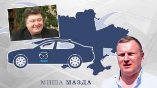 Кто такой Михаил Кузаконь