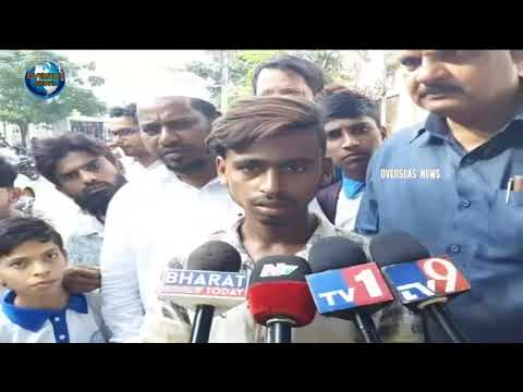 Man hacked to death in Hyderabad | Eye witness version
