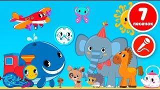 Привет, Малыш! Большой Сборник - NEW🚜⚡🌼 ПРЕМЬЕРА - Мультики и Караоке для детей!