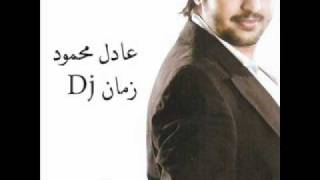 تحميل و استماع DJ Mido زمن عادل محمود REmix 2010 MP3