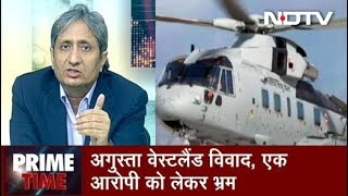 Prime Time With Ravish Kumar, Sep 19, 2018 | Why Was Media Told Michel Was Going to be Extradited?