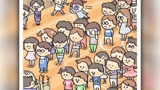 発見小学生あるあるのプレイ動画