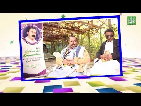 علاج الضمور بالاعشاب ـ سلطان عبدالله حسن جيلان ـ حجة ـ شهادة بنجاح العلاج