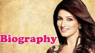 Twinkle Khanna - Biography in Hindi | ट्विंकल खन्ना की जीवनी | बॉलीवुड अभिनेत्री | Life Story - Download this Video in MP3, M4A, WEBM, MP4, 3GP