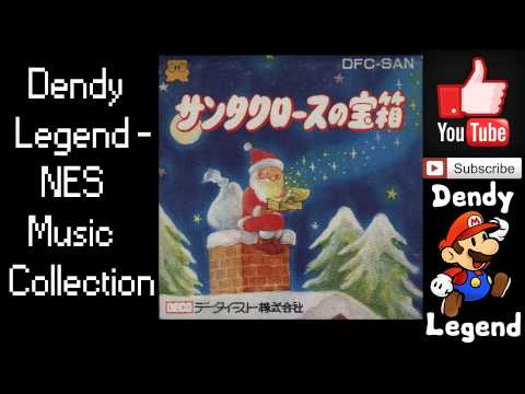 Santa Claus no Takarabako NES Music Song Soundtrack - Roulette Result [HQ] High Quality Music