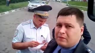 БЕСПРЕДЕЛ ГИБДД и УГАДН БЕЛГОРОД 29.05.2017 5