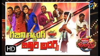 Jabardasth – Comedy Show – 15th Mar