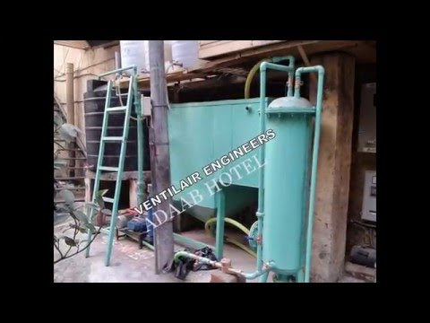 Small Scale Effluent Water Treatment Plant