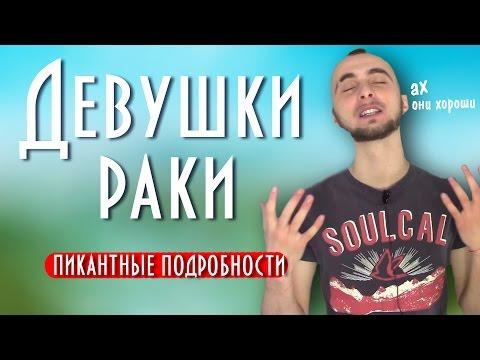 Василиса володина гороскоп на 2016 для весов
