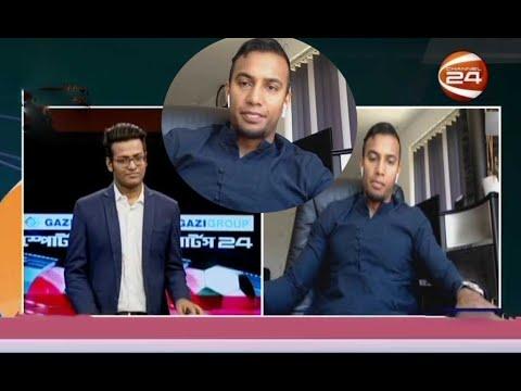ক্যাপ্টেনস নক | বাংলাদেশ ফুটবল দলের অধিনায়ক জামাল ভূঁইয়া