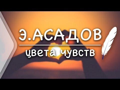 Песен текст желаю тебе счастья