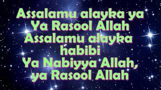 Maher Zain السلام عليك Assalamu Alayka Song & Lyrics