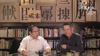 近代中國的改良與革命(上) - 04/01/19 「還看歷史」長版本