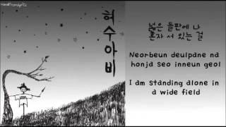 Lee Hi - Scarecrow