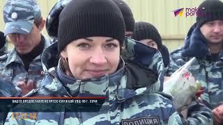 Сочинские полицейские-кинологи завоевали серебро на краевых соревнованиях