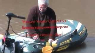 Транец для надувных лодок intex 68624 3