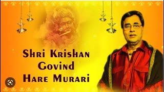 SHRI KRISHNA GOVIND HARE MURARI | BEST DEVOTIONAL SONG BY JAGJIT SINGH ( FULL SONG)