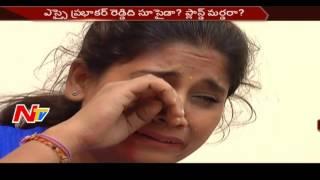 శిరీష, ఎస్ఐ ఆత్మహత్యల వెనక అసలు కథ ఏంటి? || గదిలో ఆ రాత్రి ఏం జరిగింది?  || Aparaadi 05 || NTV
