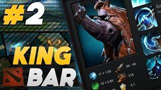 How To Win DOTA in 57s - DOTA KING BAR #2