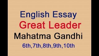 Mahatma Gandhi Essay  Free Video Search Site  Findclip English Essay  Mahatma Gandhi       Mahatma  Gandhi