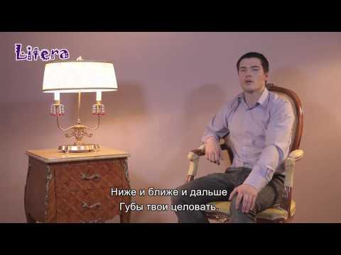 Андрей беседа песня счастье