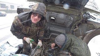 Забираю КАМАЗ 4310 из воинской части!!!Пытаемся уехать своим ходом.