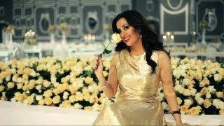 تحميل و مشاهدة لطيفة - أسمر \ Latifa - Asmar HD MP3