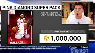 NBA 2K19 1 MILLION VC SPECIAL PACK - WE PULLED MULTIPLE PINK DIAMONDS!!