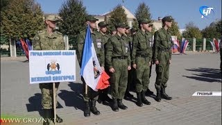 10 старшеклассников «Новоскула» отправились на соревнования в Чечню